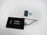 共享充电宝_共享充电宝加盟代理多少钱_深圳市租电智能科技有限公司