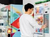 """自动售货机""""刷脸""""支付上线 让你体验极速购物"""