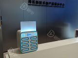 【便民服务】租电共享充电宝入驻大湾区宝安会展中心